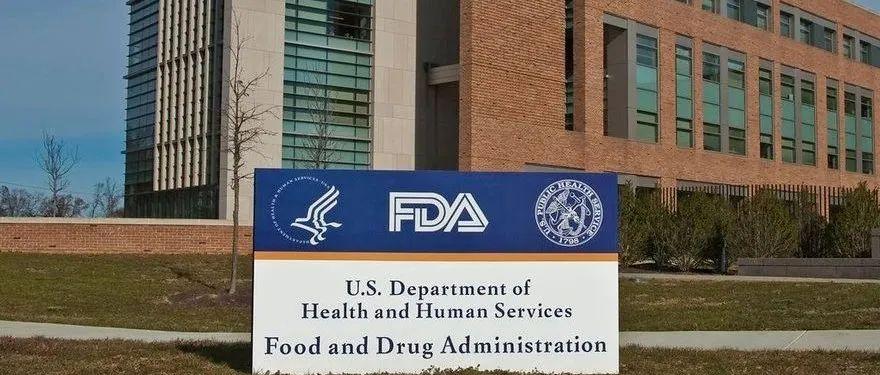 关于aducanumab获批,FDA这样回复医药魔方…