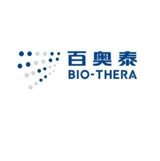 百奥泰生物向美国FDA递交贝伐珠单抗生物类似药上市申请